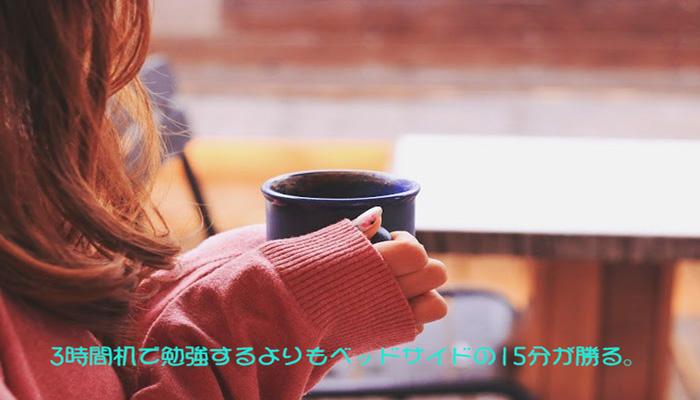 2019年04月14日(日)ミオの『言霊』