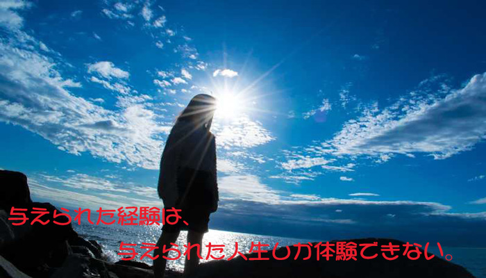 2019年04月19日(金)ミオの『言霊』