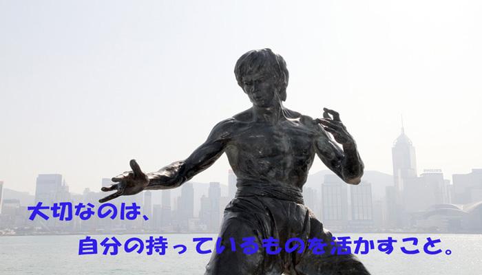 2019年04月22日(月)ミオの『言霊』