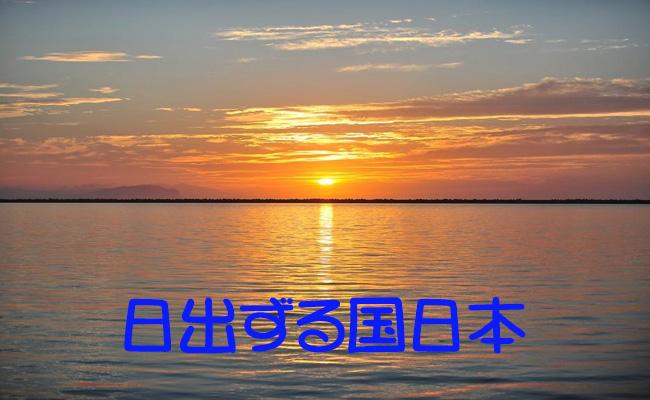 2019年04月30日(火)ミオの『言霊』