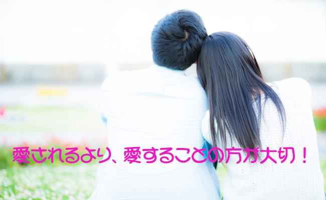 2019年05月06日(月)ミオの『言霊』
