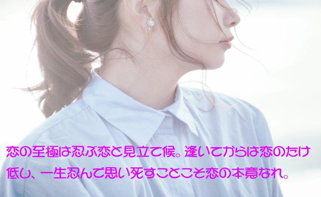 2019年05月11日(土)ミオの『言霊』