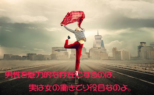2019年05月25日(土)ミオの『言霊』