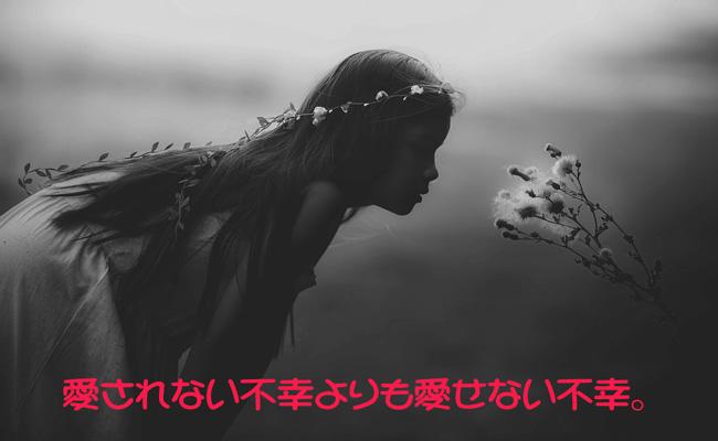 2019年05月30日(木)ミオの『言霊』